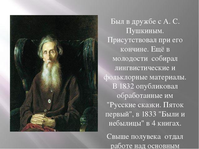 Альфред Александрович Парланд 40