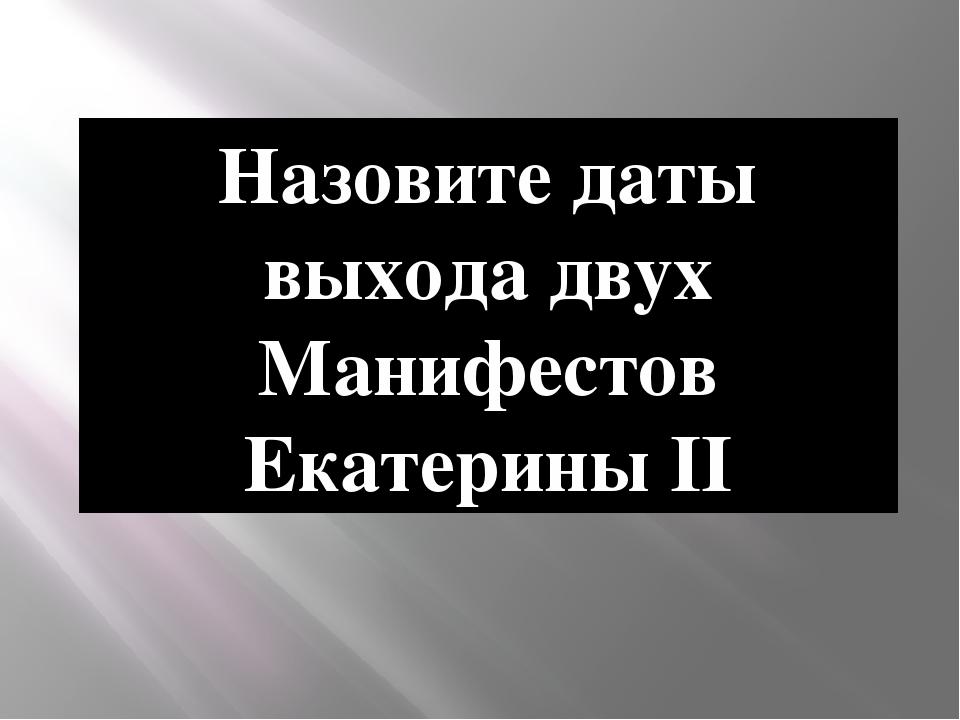 Рихтер Святослав Теофилович 40