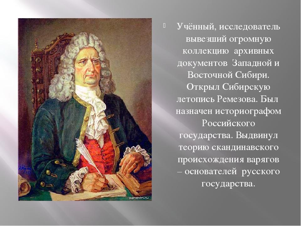 В каком году вышел Указ Президиума Верховного Совета СССР «О снятии ограничен...