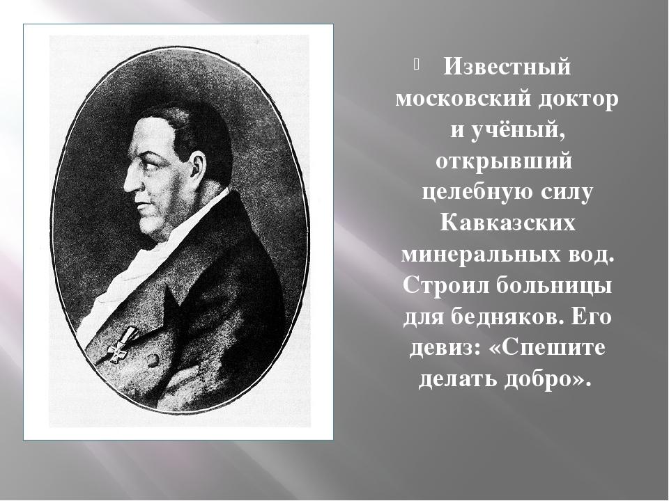 Один из самых своеобразных российских зодчих рубежа XIX — XX веков. Современн...