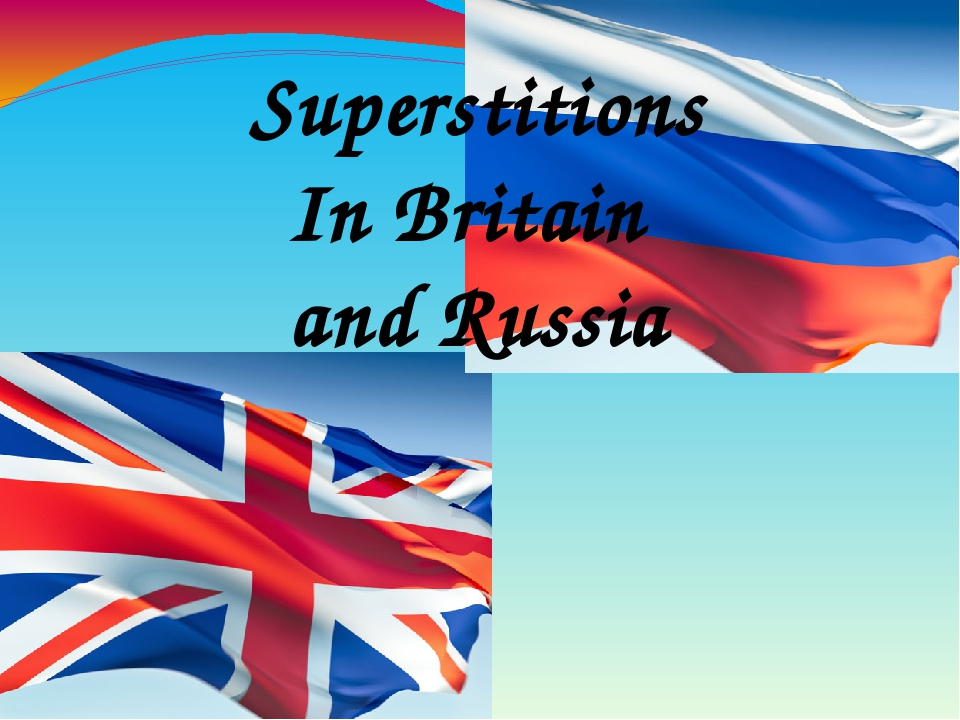 Superstitions In Britain and Russia