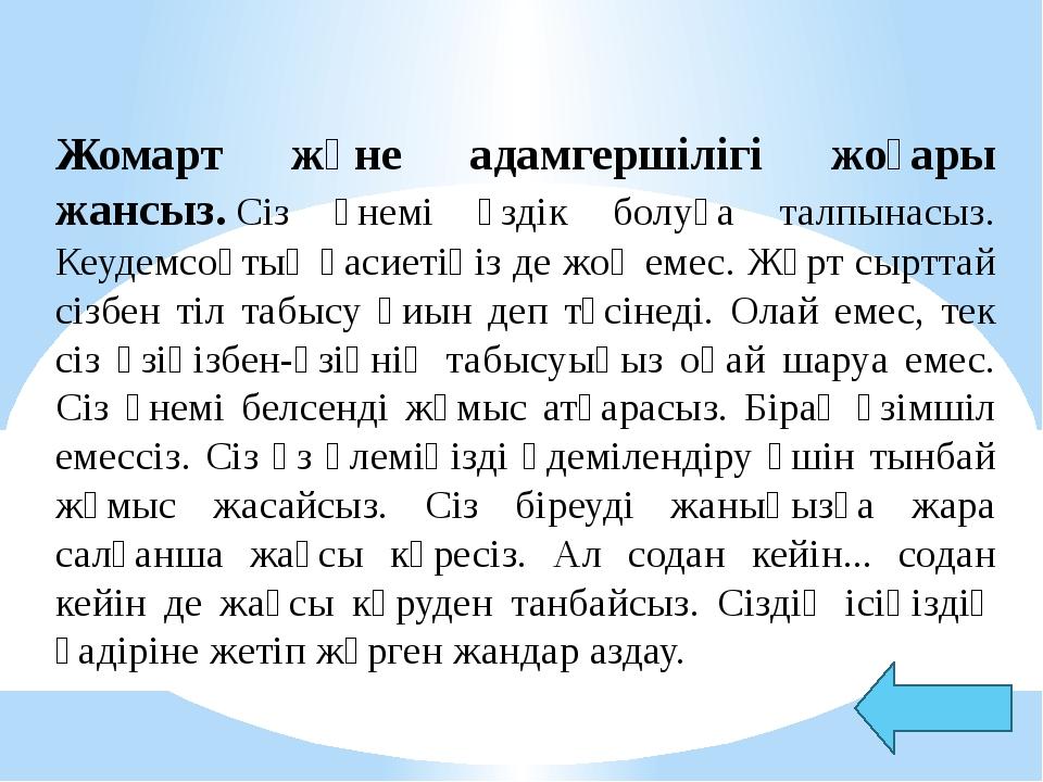 Кестені толтырыңыз № Аты-жөні Телефон E-mail Мекен-жайы 1 2     3 4   ...