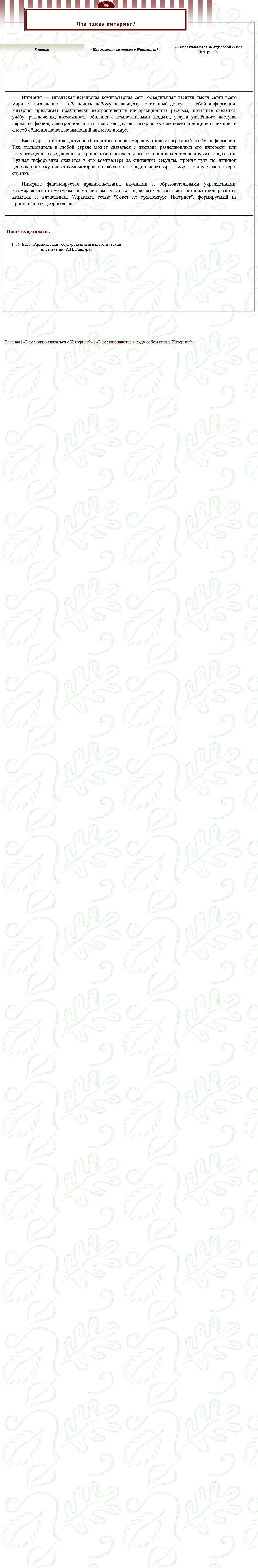 hello_html_m285002bb.jpg