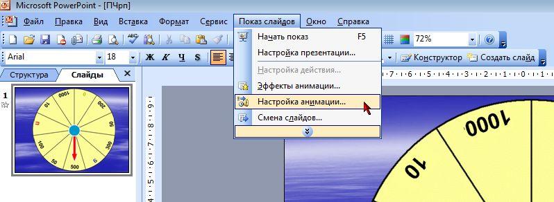 hello_html_m59a29a04.jpg