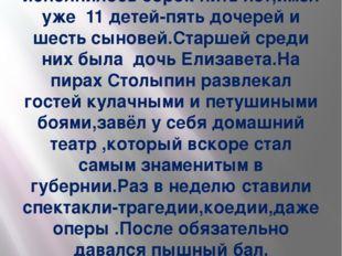 Женился на «дворянской дочери» Марии Мещериновой ещё молодым и, когда ему исп