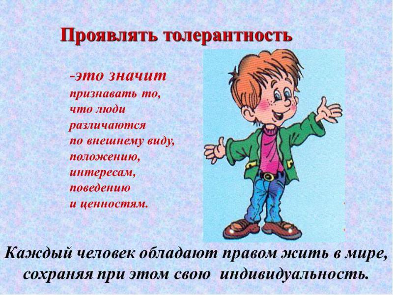 hello_html_179912a7.jpg