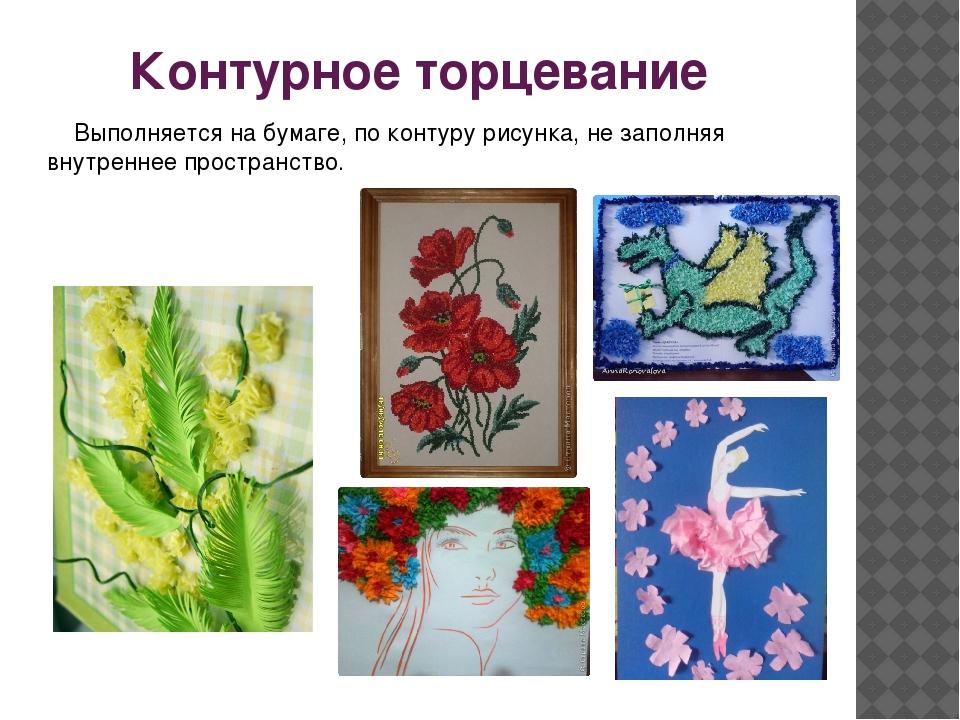 Картинки по тычкованию
