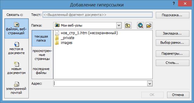 hello_html_3cd07db3.png