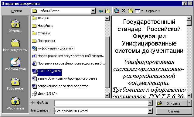 hello_html_250d2d33.png