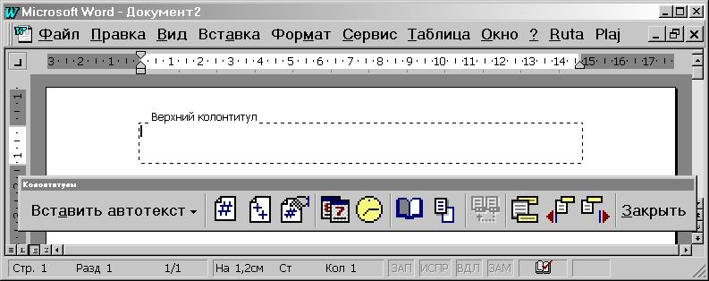 hello_html_m520621bc.png