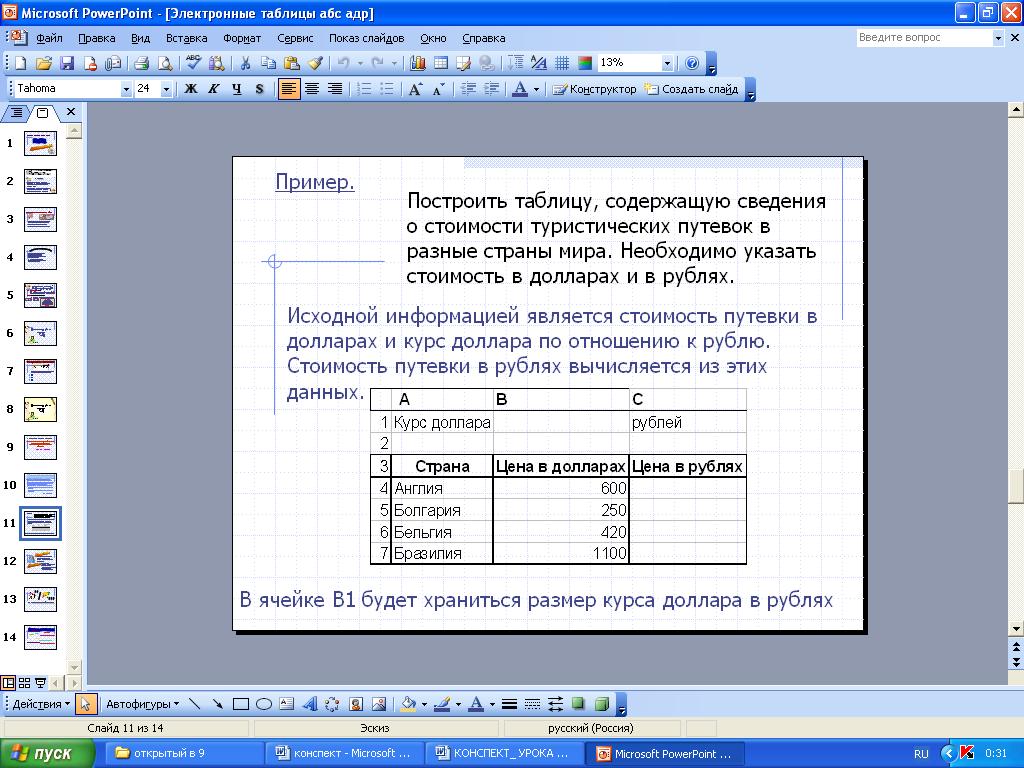 hello_html_7dda2edb.png