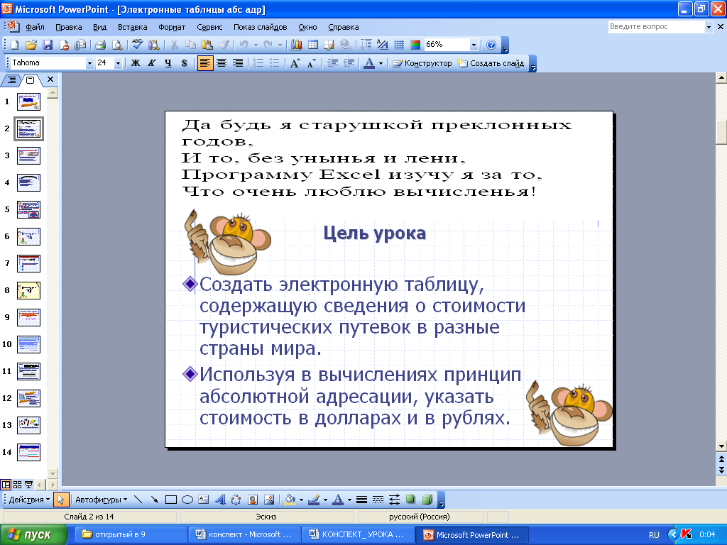 hello_html_m3cafb124.png
