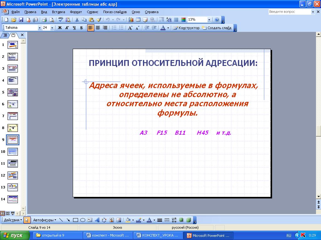 hello_html_m686834e7.png