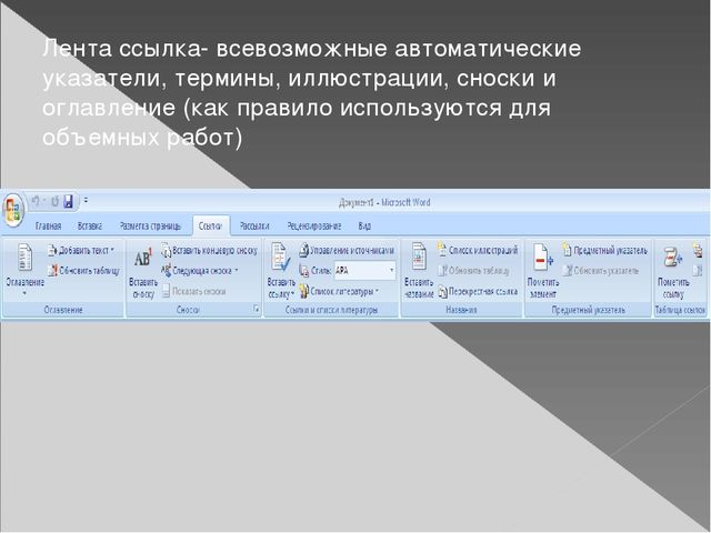 Рассылки- «Корпоративные инструменты», для подготовки эл.сообщений и сложных...
