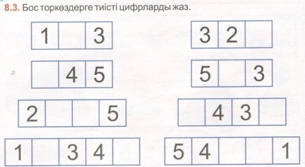 hello_html_696af126.jpg