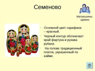 А я, подружки из Майдана. Могу я стать звездой экрана. Украшен мой наряд цвет