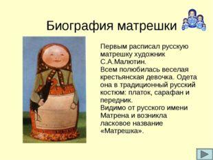 Фартук Одень свою матрешку Предмет домашней кухонной одежды.