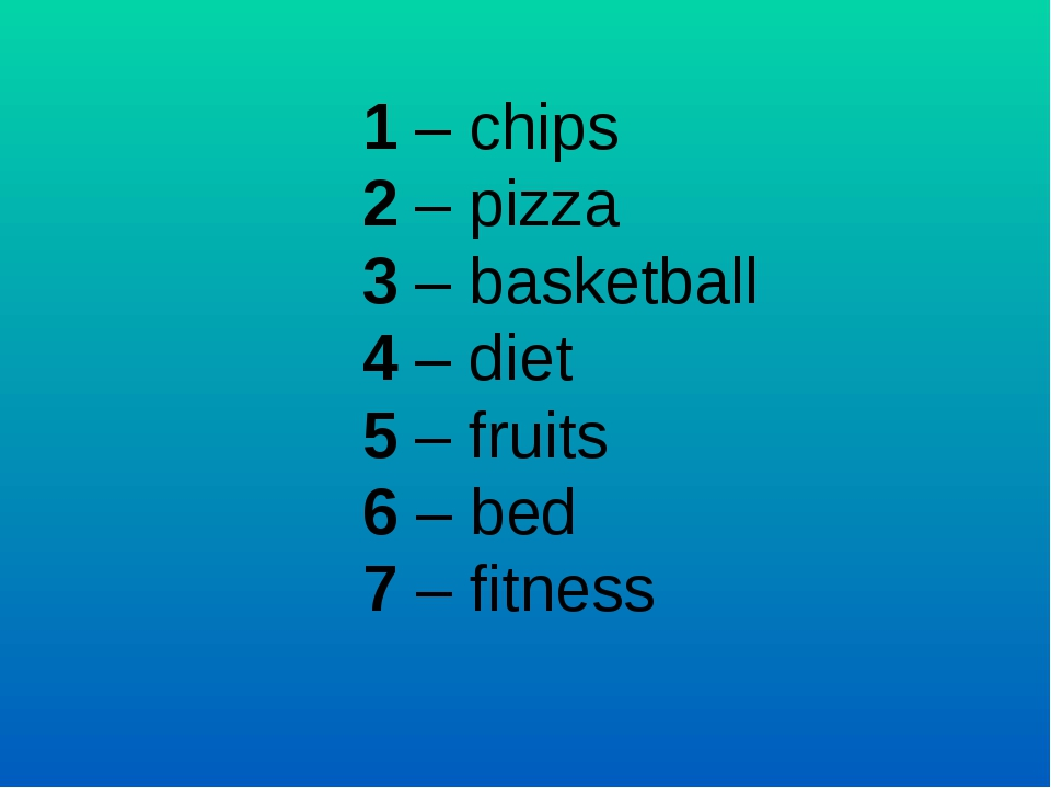 1 – chips 2 – pizza 3 – basketball 4 – diet 5 – fruits 6 – bed 7 – fitness
