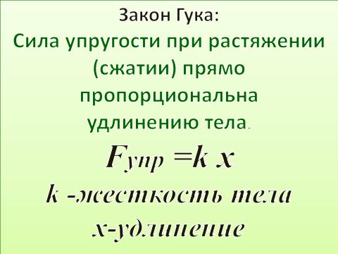 hello_html_222fa047.png