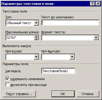 hello_html_4111eda7.png
