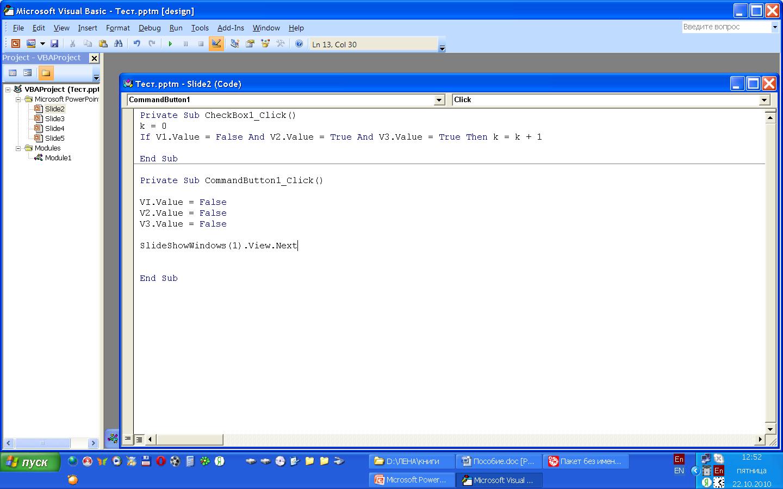 hello_html_m27bff52b.png