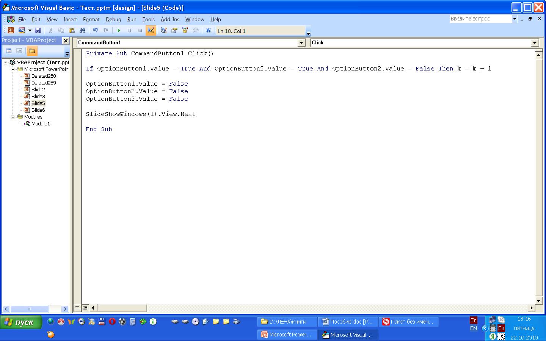 hello_html_m61e9f5cc.png