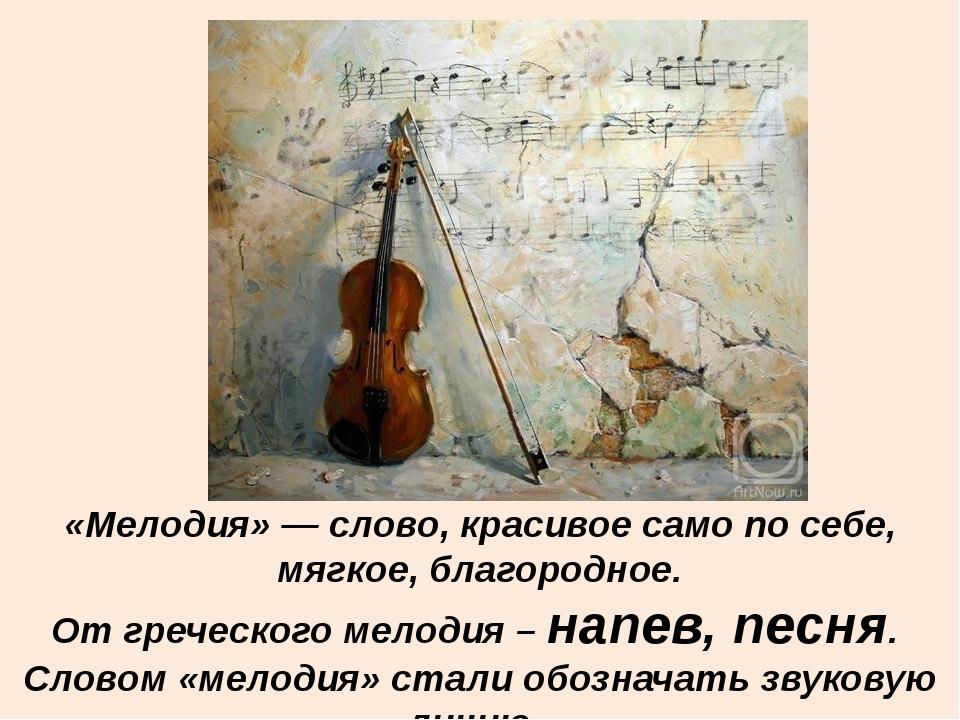 Быстрые мелодии без слов для конкурсов