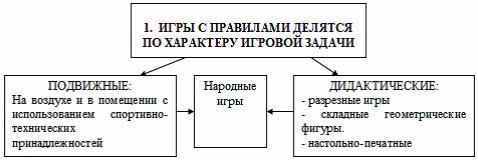 hello_html_m6b16024.jpg