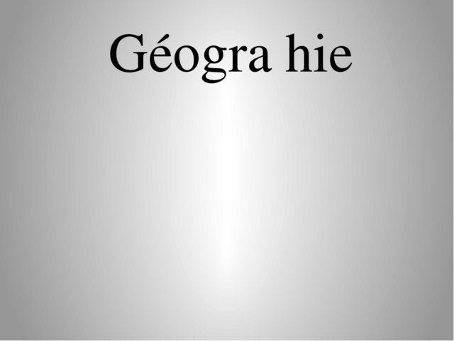 Géogra hie