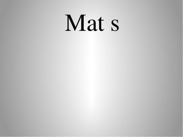Mat s