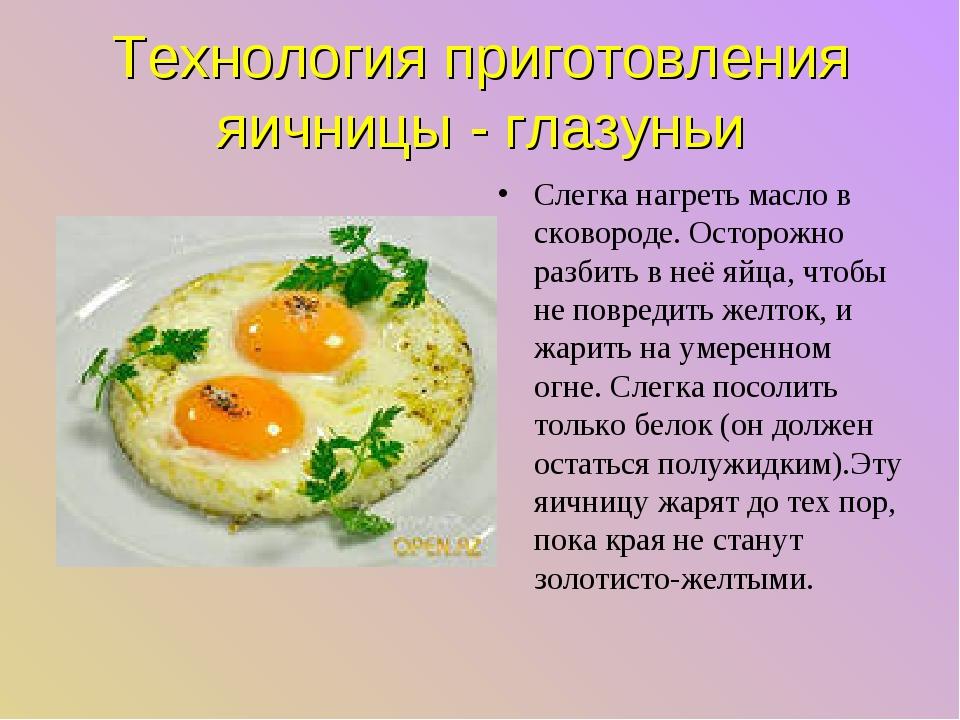 Омлет в духовке рецепт с фото и как в детском саду