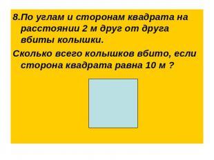 hello_html_2ea72a8.jpg