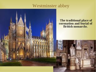 The traditional place of coronation and burial of British monarchs. Westmins