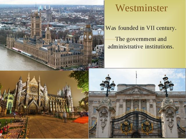 Was founded in VII century. The government and administrative institutions. W...