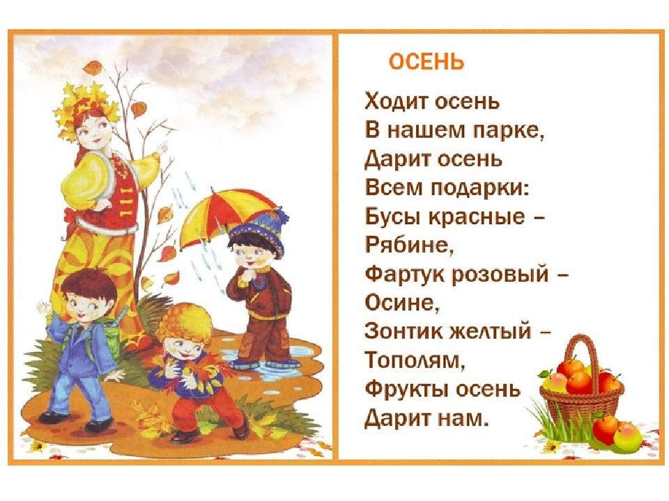 стих про осень смешной очень (Беларус )трактор сельскохозяйственный