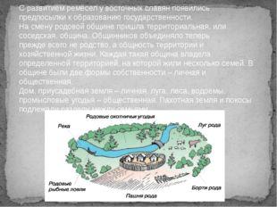 С развитием ремёсел у восточных славян появились предпосылки к образованию го