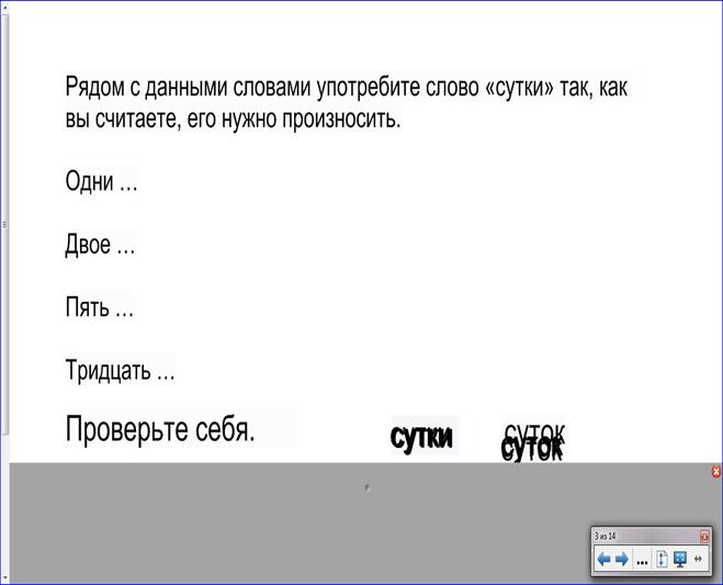 hello_html_m8cada15.png