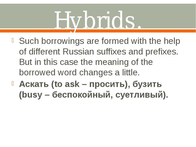 Hybrids. Such borrowings are formed with the help of different Russian suffix...