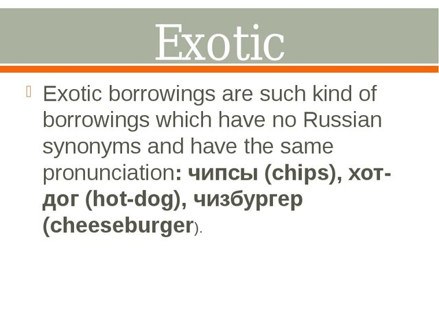 Exotic borrowings. Exotic borrowings are such kind of borrowings which have n...