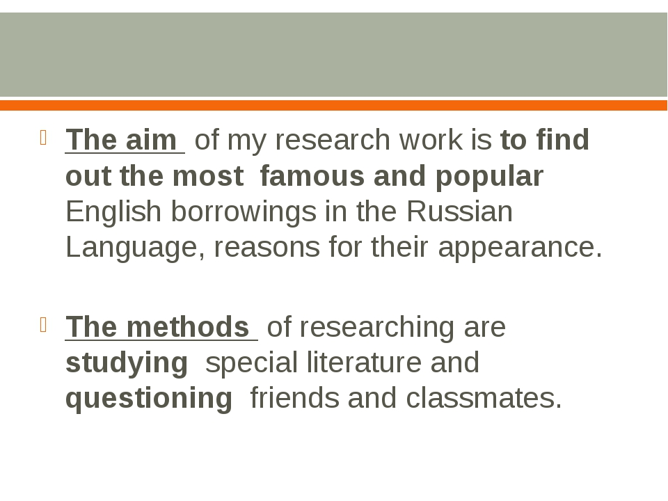 The aim of my research work is to find out the most famous and popular Engli...