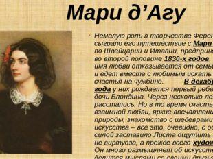 Мари д'Агу Немалую роль в творчестве Ференца сыграло его путешествие с Мари