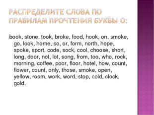 book, stone, took, broke, food, hook, on, smoke, go, look, home, so, or, form