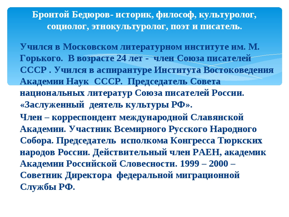 Учился в Московском литературном институте им. М. Горького. В возрасте 24 лет...
