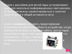 Это интересно! Новинка в мире компьютерной техники- голографические диски вме