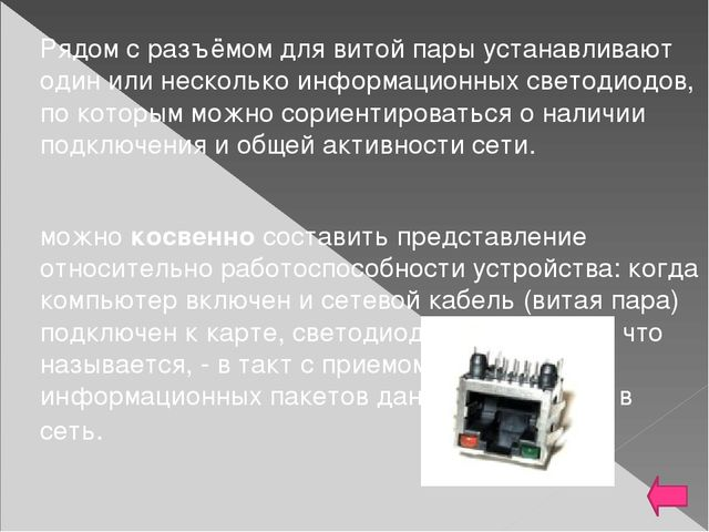 Это интересно! Новинка в мире компьютерной техники- голографические диски вме...