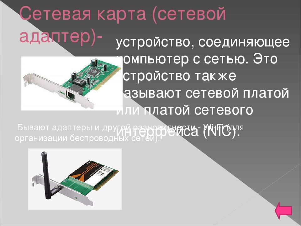 Существуют следующие типы оптических накопителей: CD-ROM - самый простой, тол...