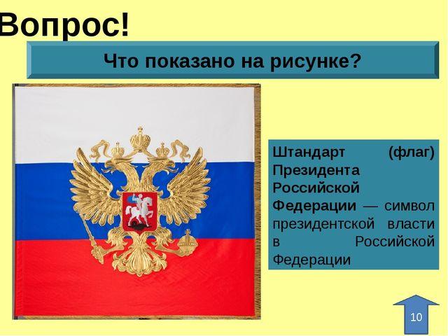 Что означали во времена царя Алексея Михайловича (царствовал в 1645 — 1676 г...