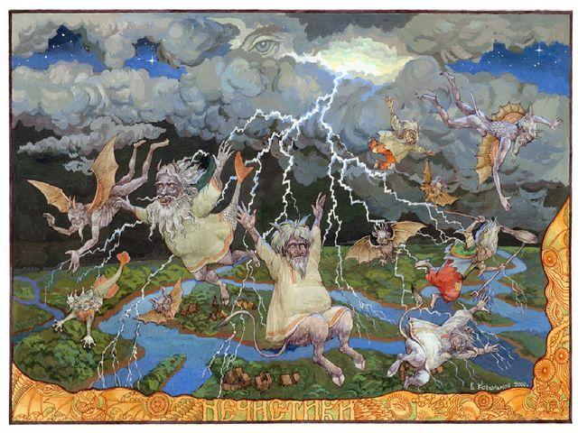 Поговаривали, что от молний Перуна вся нечистая сила погибает, а живая вода,...