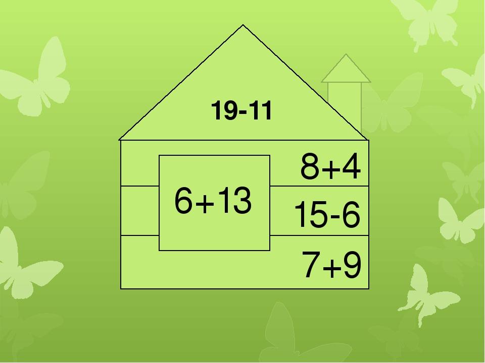 19-11 7+9 15-6 8+4 6+13