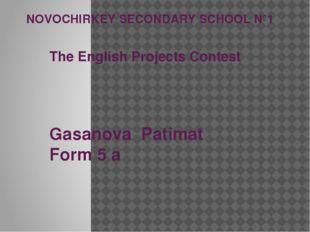 NOVOCHIRKEY SECONDARY SCHOOL №1 The English Projects Contest Gasanova Patimat